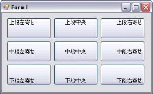 テキストの表示位置を設定する