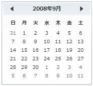DisplayModeがMonthのカレンダーの例