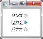 チェックマークを右側に配置する例