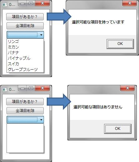 RoutedEventArgs Class (System.Windows) | Microsoft Docs