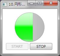 円形のプログレスバーを作成する例