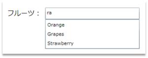 FilterModeをContainsに設定したレ例