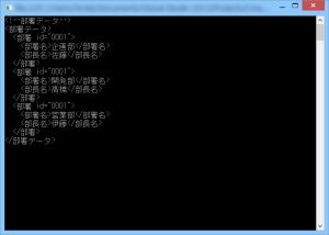 XMLファイル読み込み