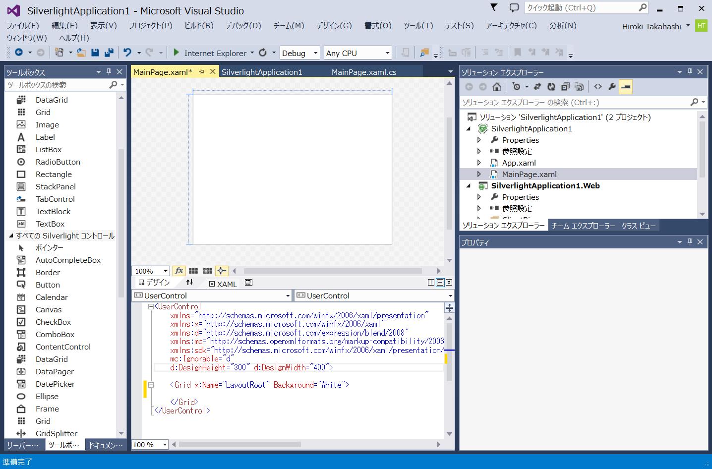 MainPage.xamlを開いたときの Visual Studio