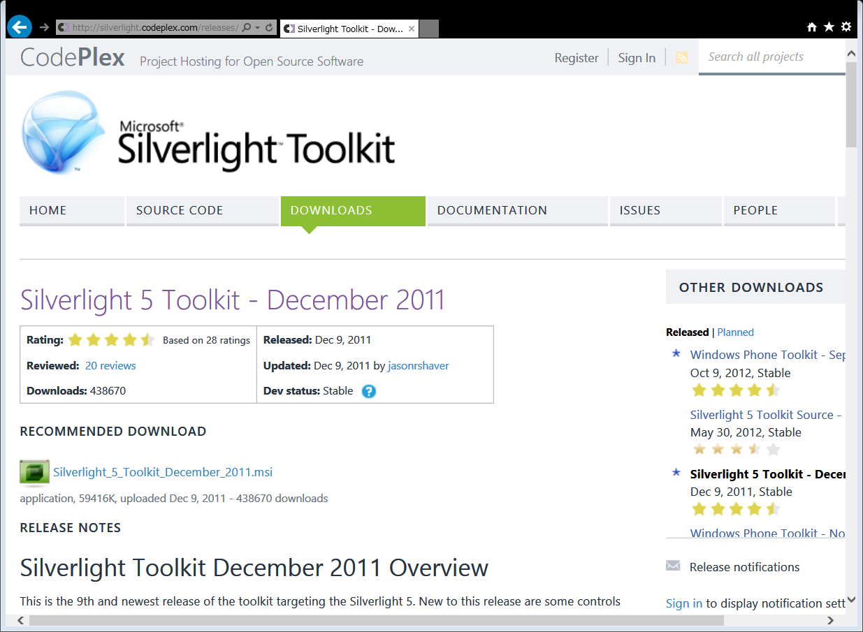 Silverlight Toolkitのダウンロード