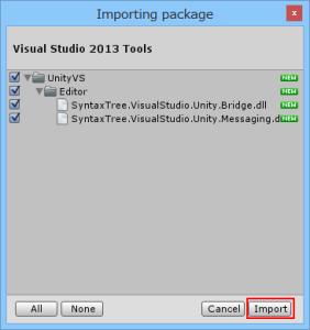 Visual Studio 2013 Toolsのインポート