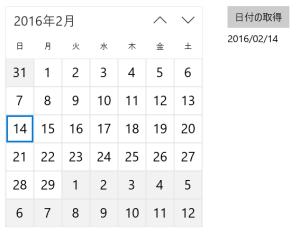 選択されている日付を表示する例