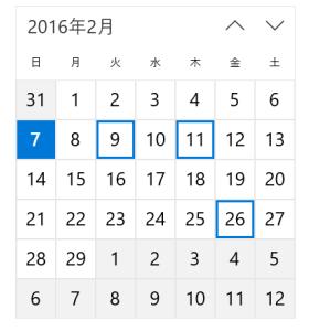 複数の日付を選択する