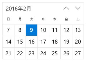 任意の週分の日付を表示する