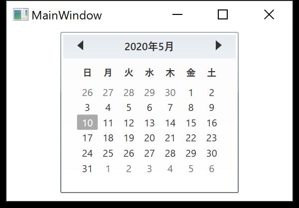 カレンダーの例