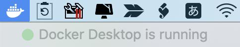 Docker Desktop の running 確認
