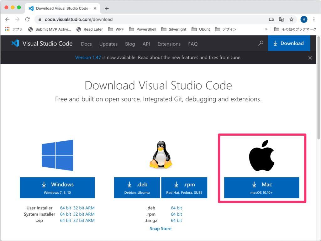 Mac 版 VSCode のダウンロード