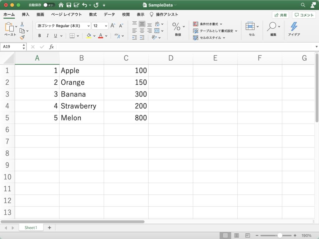 Excel のサンプルファイル